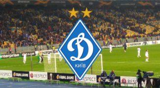 """""""Dynamo Kijów mogłoby się stać wschodnioeuropejskim Ajaksem"""""""