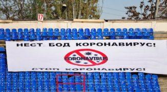 Tadżykistan piłkę kopie