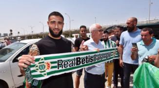 Czy Real Betis jest już tylko średniakiem?